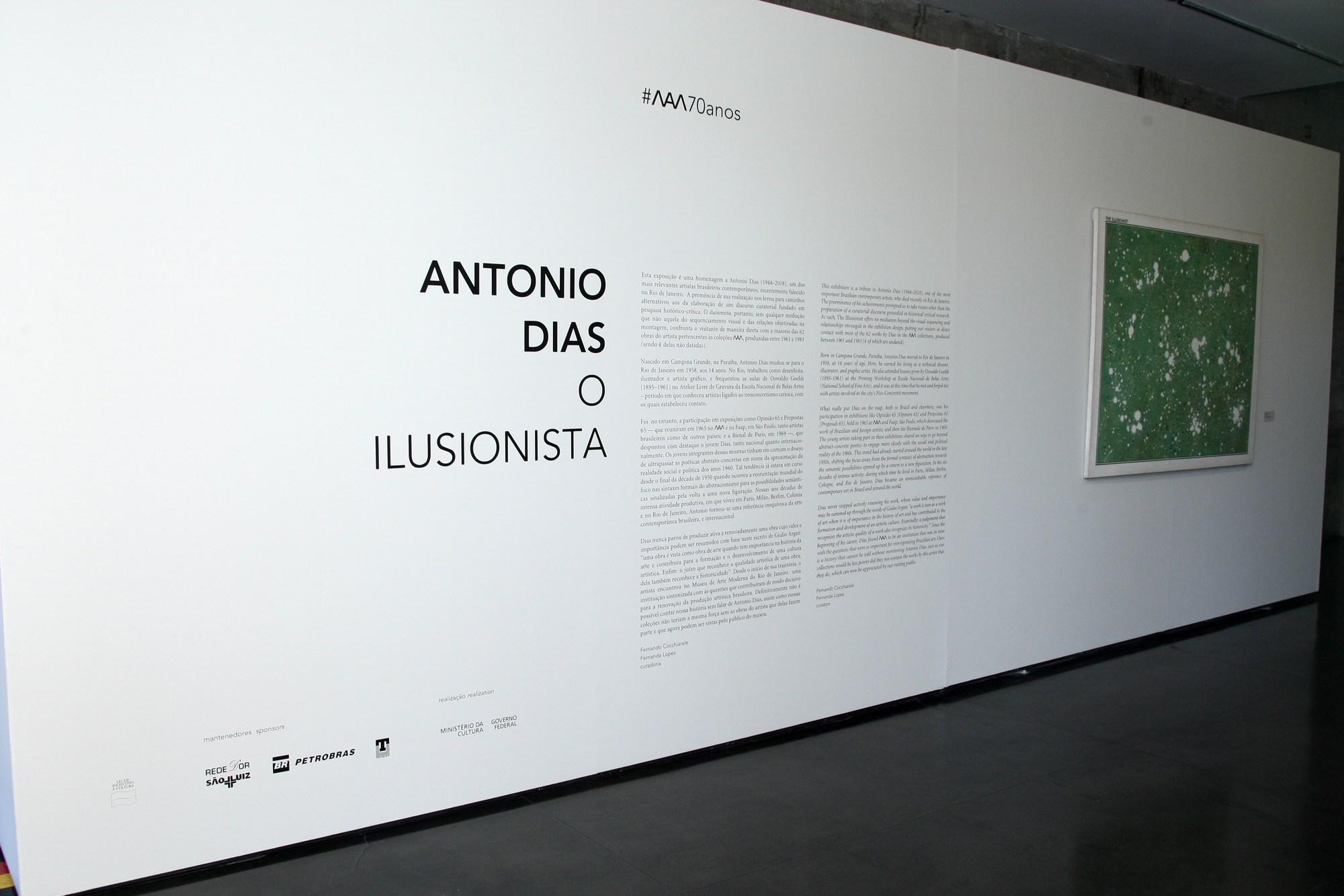 """Abertura da exposição """"Antonio Dias – O ilusionista"""""""